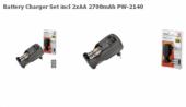 Trust 16061 :: Зареждащо у-во за батерии, PW-2140